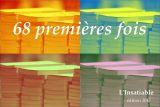 Logo_68_premieres_fois_2017