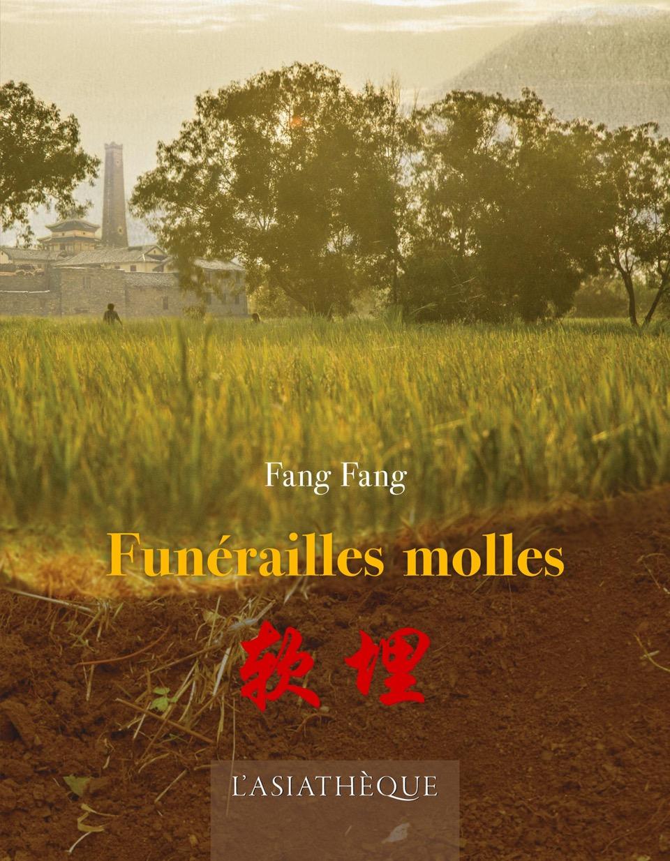 FANG_funerailles_molles